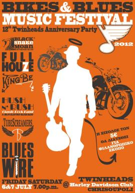 Bikes and Blues Festival 2012