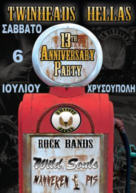TWINHEADS HELLAS 13th Anniversary - Γεννέθλιο Party